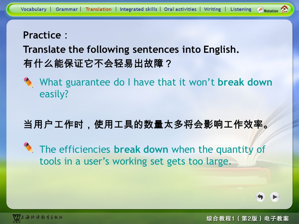 """Consolidation Activities- Translation4 2. 这些签署的协议将冲破对自由贸易设置的所有障碍。 (break down) """"To break something down"""" means to change or remove something that prev"""