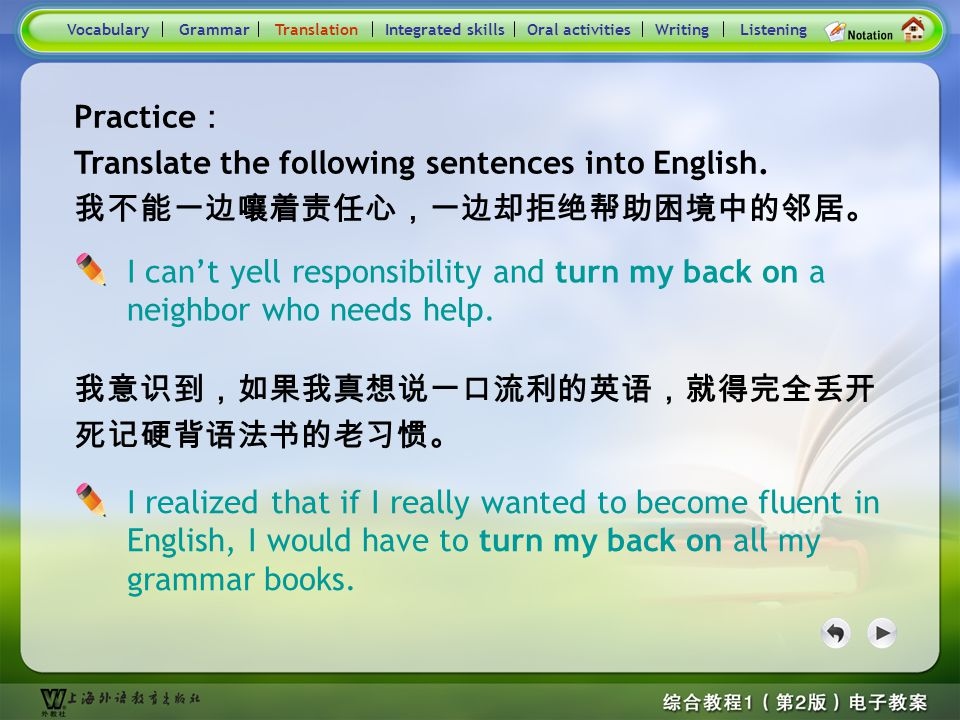 Consolidation Activities- Translation7 3. 他是我最好的朋友。既然他需要我的帮助,我可不能对 他置之不理。 (turn one's back on) If someone turns his back on you, he refuses to help yo