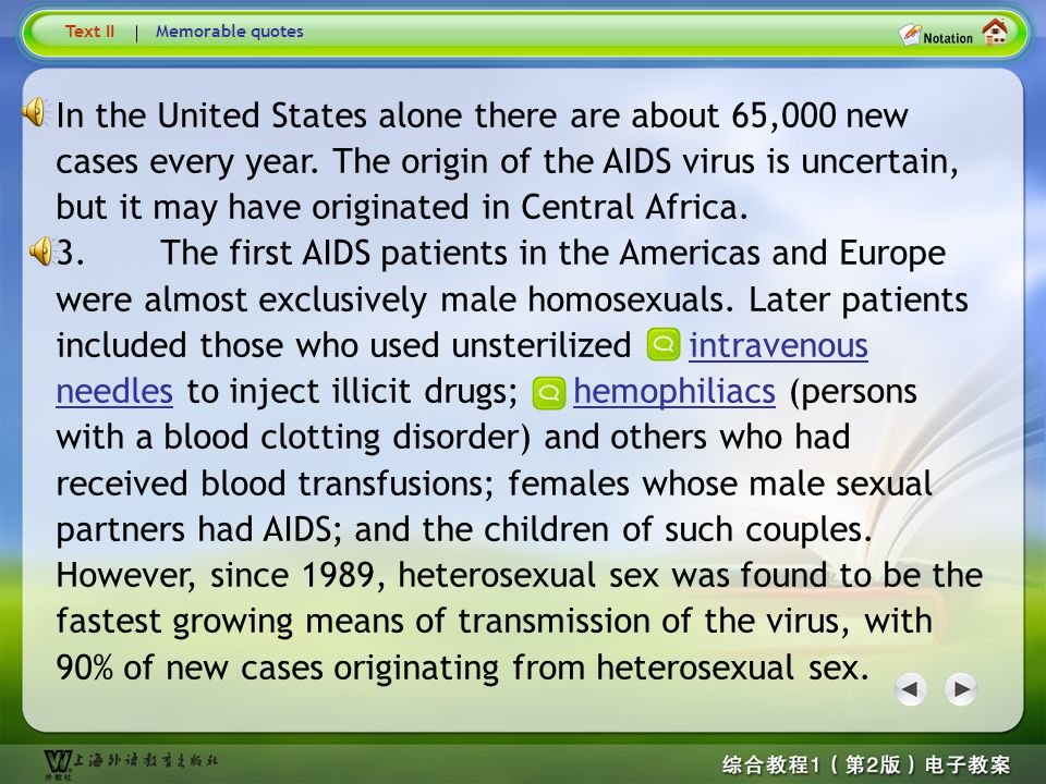 AIDS (Acquired Immune Deficiency Syndrome) 1. The disease known as AIDS is a complicated illness that may involve several phases. It is caused by a vi