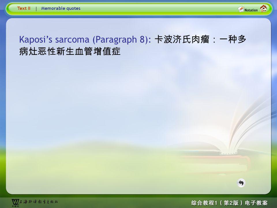 Pneumocystis carinii (Paragraph 8): 卡氏肺袍子虫 Text8 – pneumocystis carinii Text IIMemorable quotes