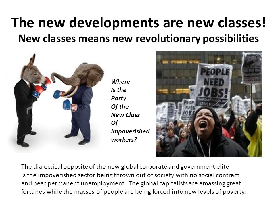 The new developments are new classes.
