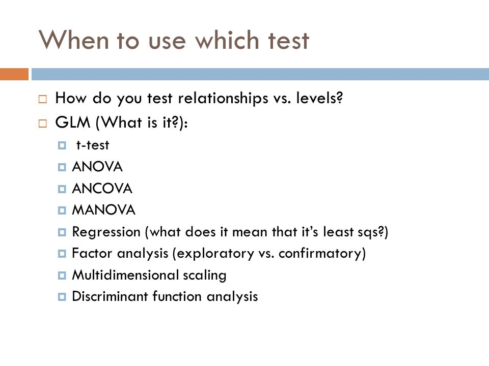 When to use which test  How do you test relationships vs.