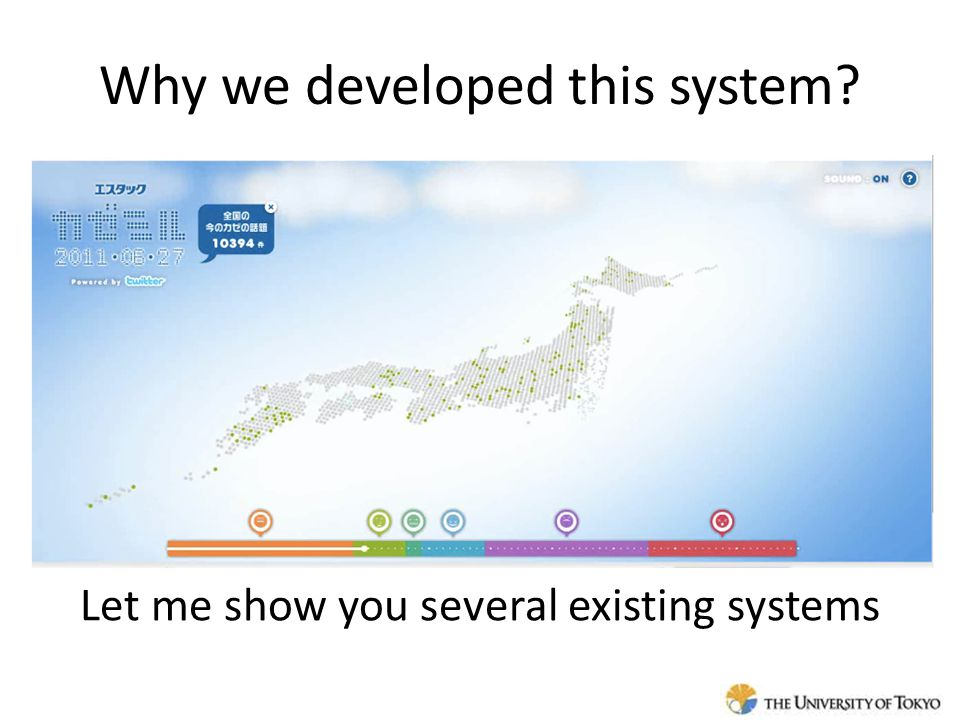 Why we developed this system? Let me show you several existing systems