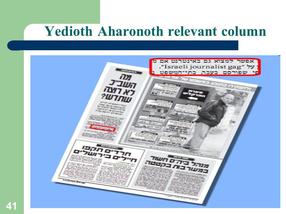 41 relevant column Aharonoth Yedioth