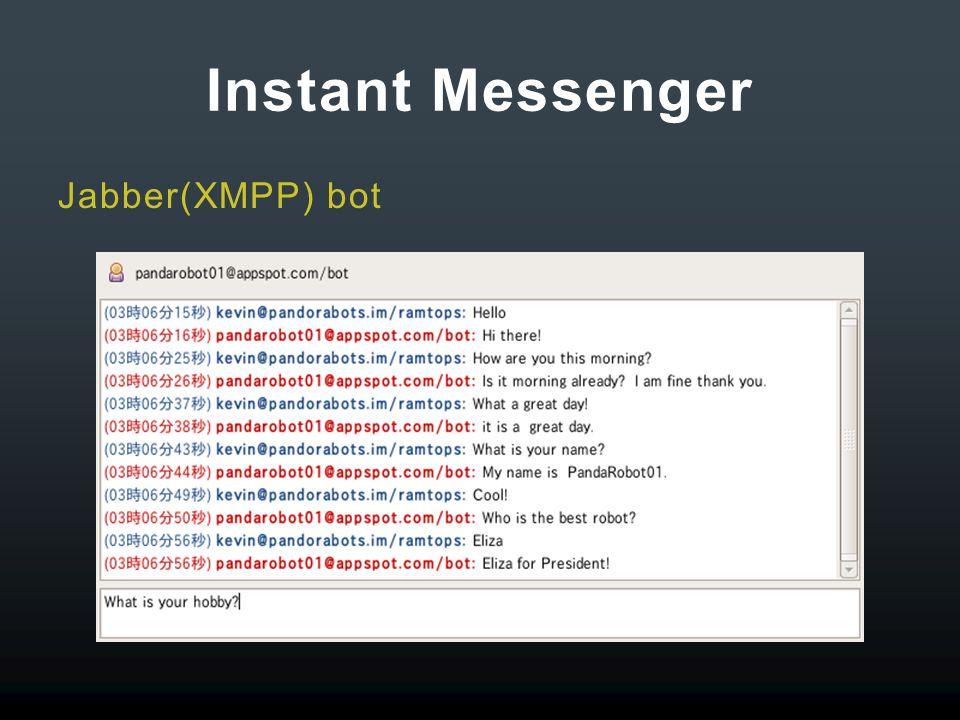 Instant Messenger Jabber(XMPP) bot