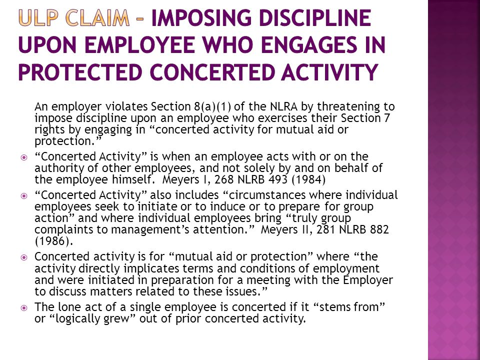  Employee who posted criticism of a supervisor on his FB page did NOT engage in protected activity, even though the postings addressed his terms and conditions of employment.