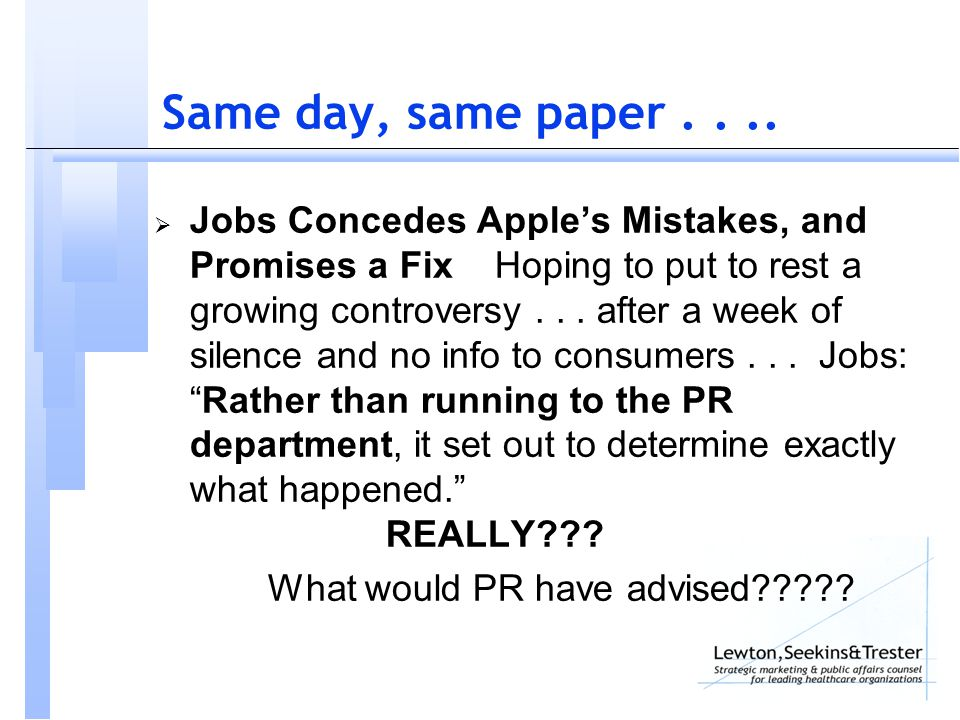 Same day, same paper....