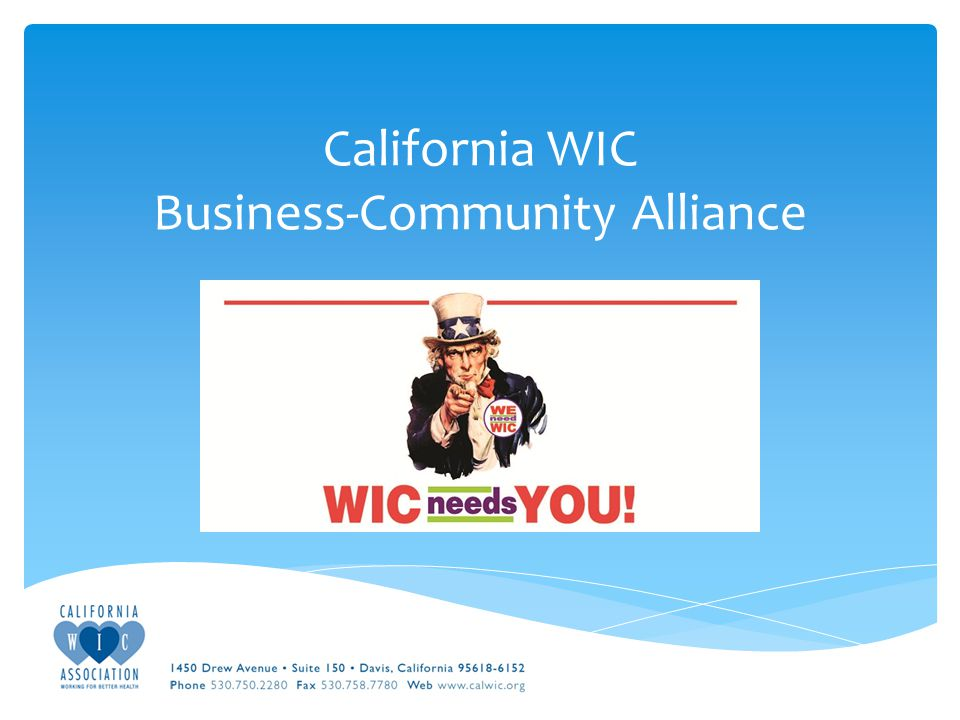 California WIC Business-Community Alliance