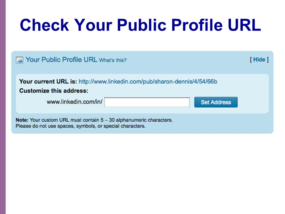 Check Your Public Profile URL