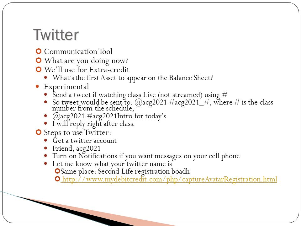 Twitter Communication Tool What are you doing now.
