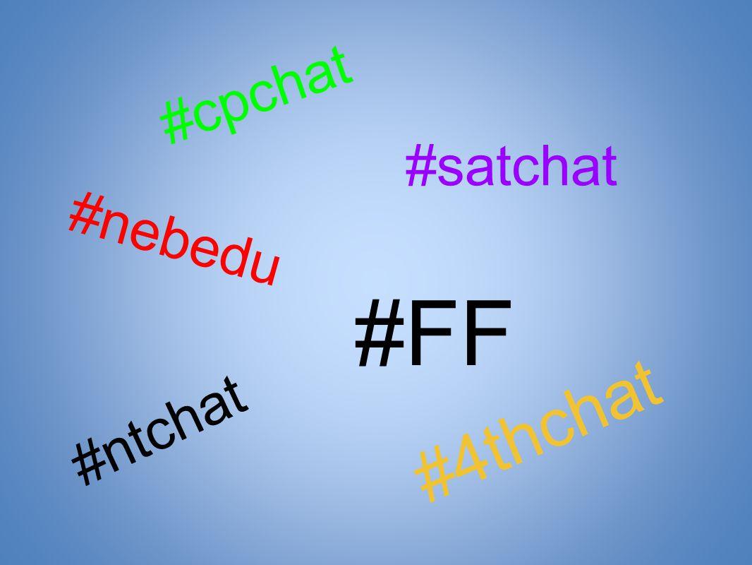 #nebedu #ntchat #cpchat #4thchat #FF #satchat