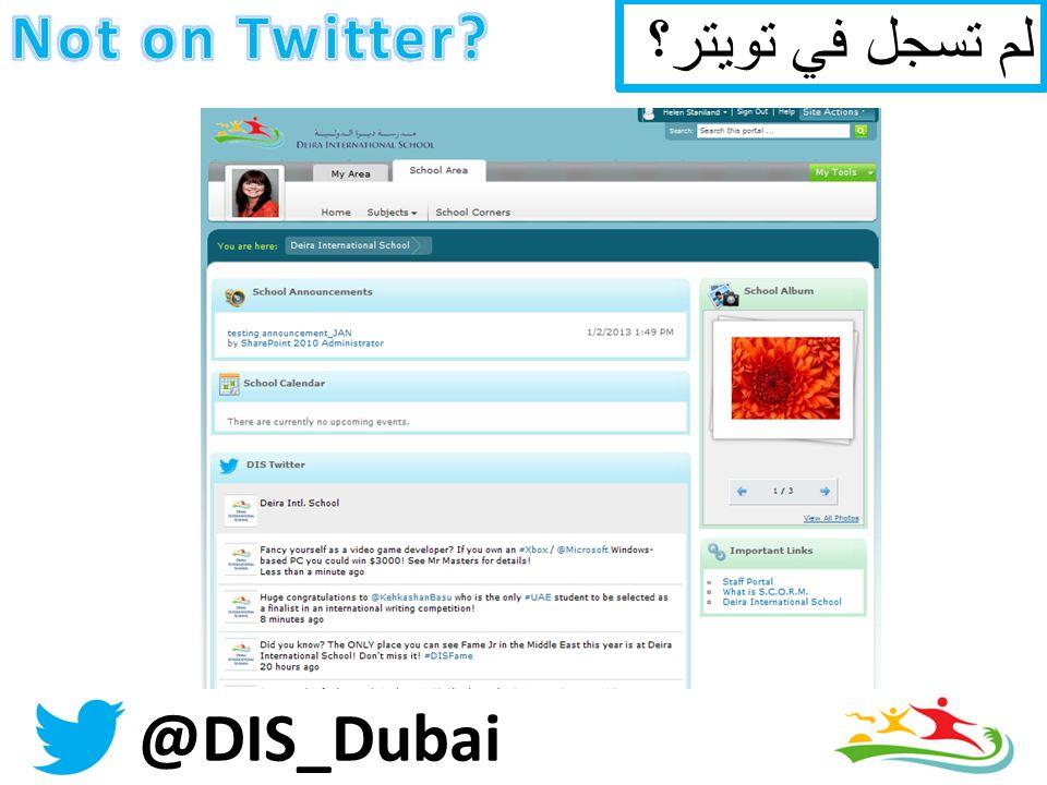 @DIS_Dubai لم تسجل في تويتر؟