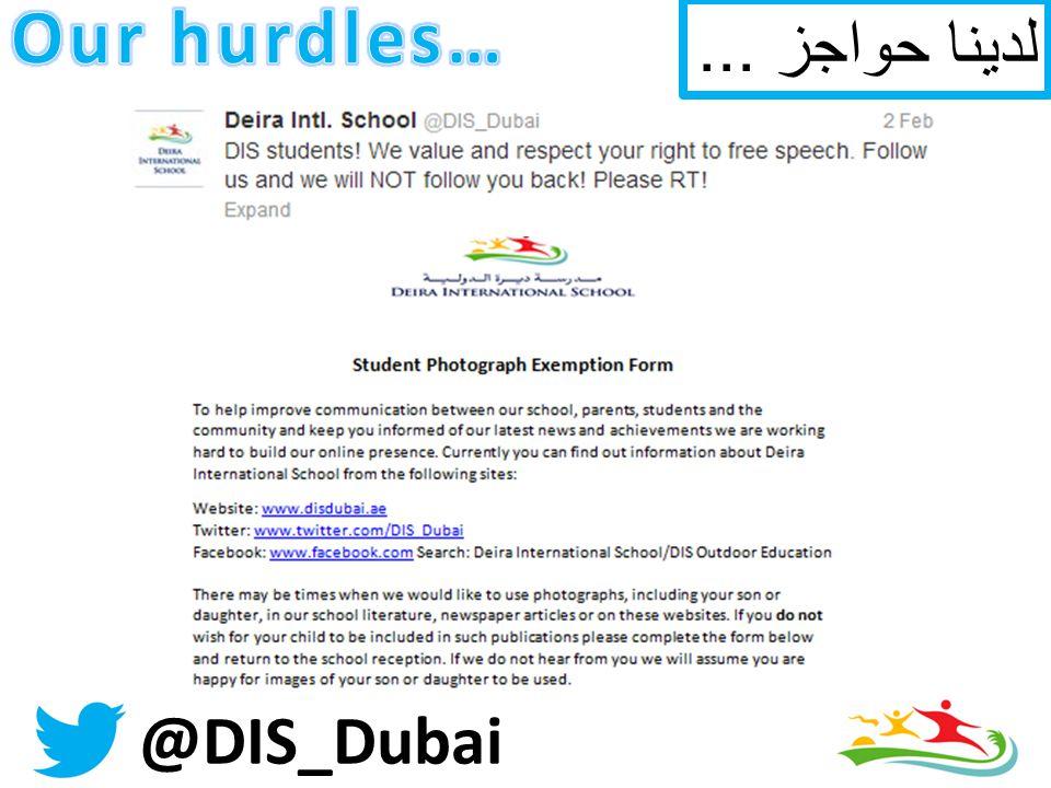 @DIS_Dubai لدينا حواجز...