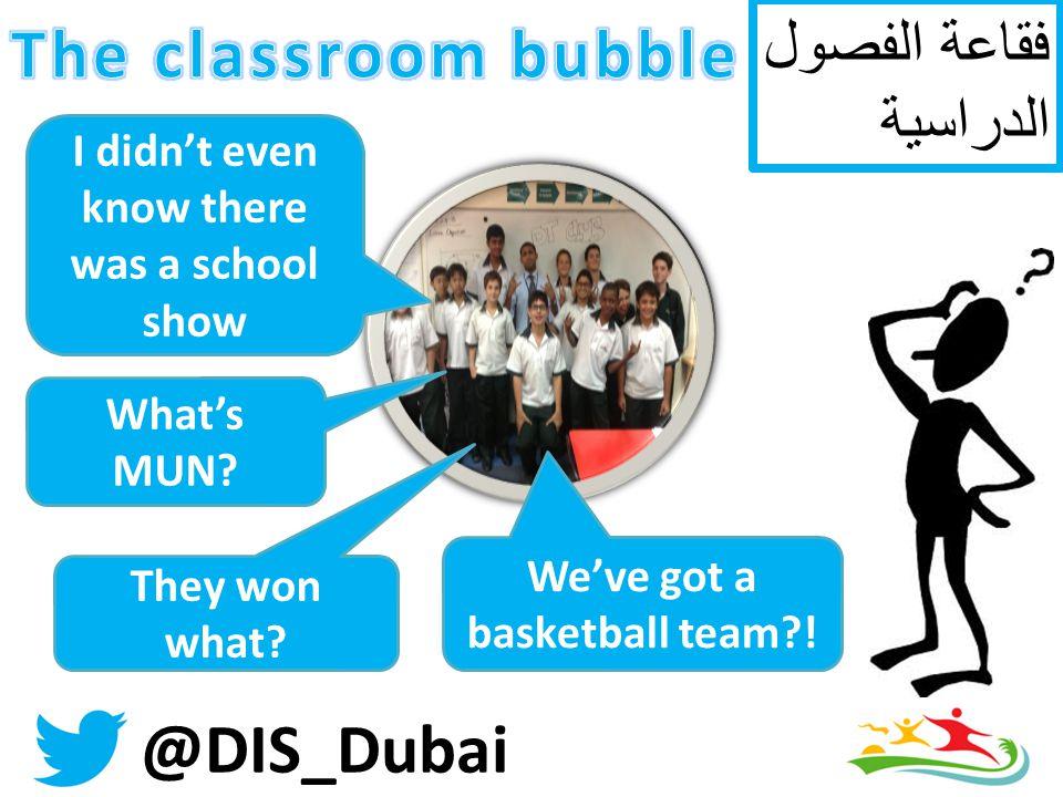 @DIS_Dubai PARENTS STAFF DIS ALUMNI PROSPECTIVE STUDENTS LOCAL ORGANISATIONS EXPAT FORUMS لدينا الحل