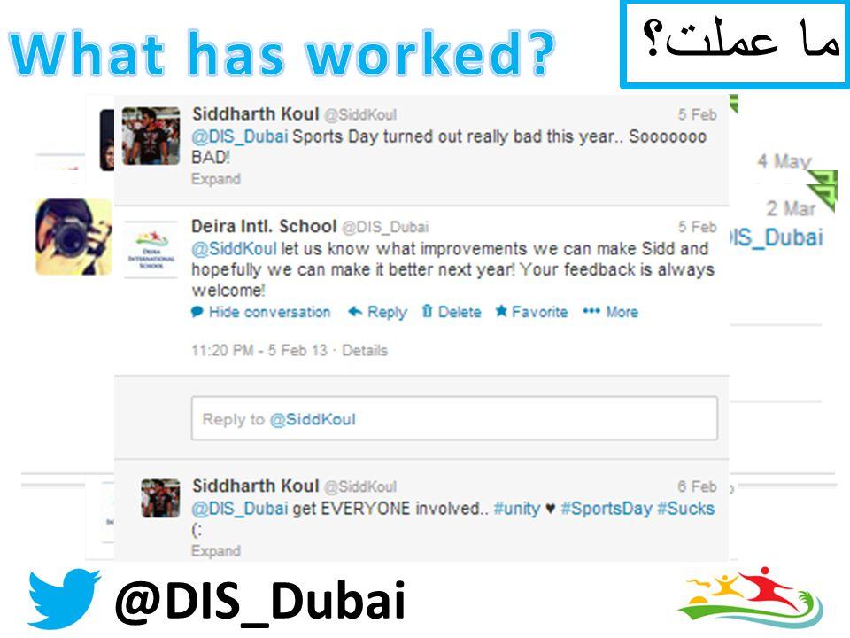 @DIS_Dubai ما عملت؟