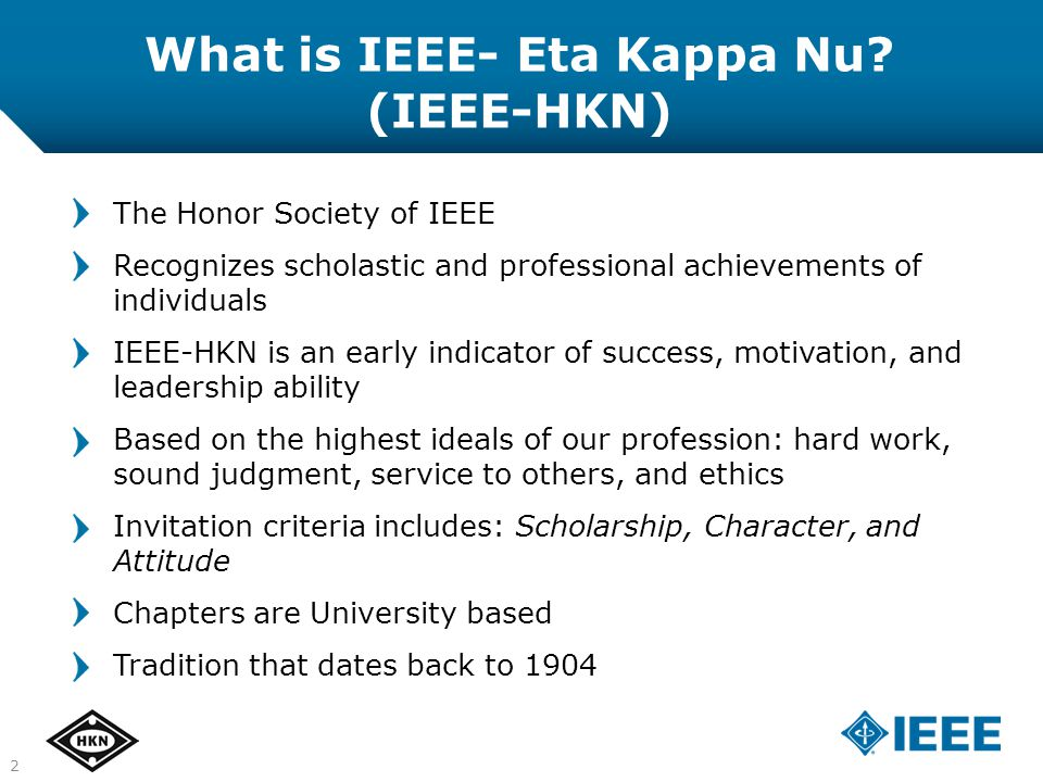 What is IEEE- Eta Kappa Nu.