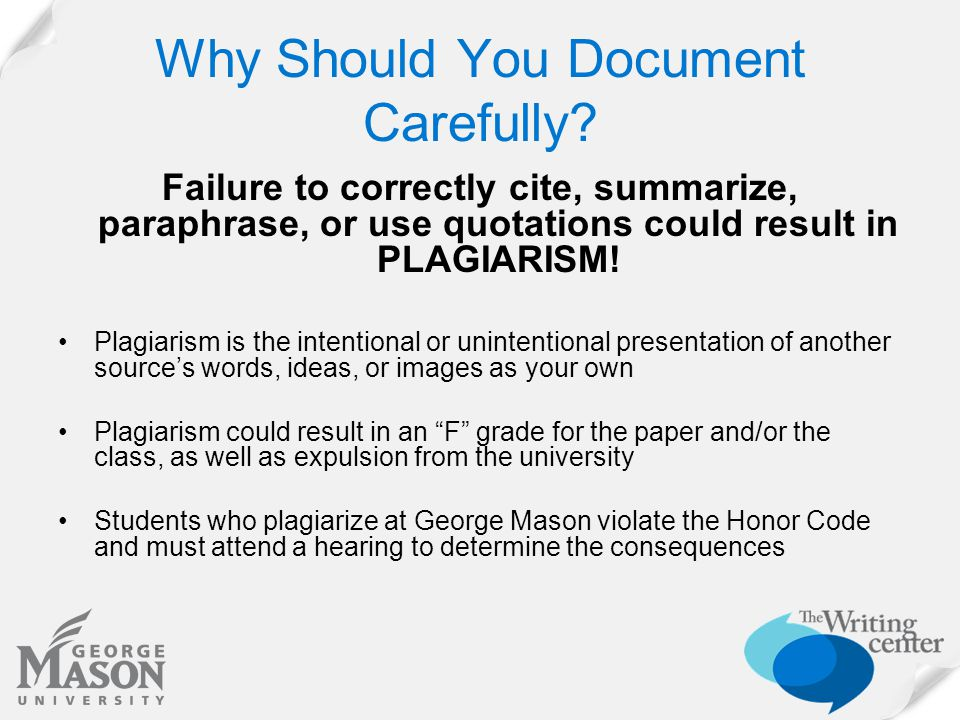 Why Should You Document Carefully.