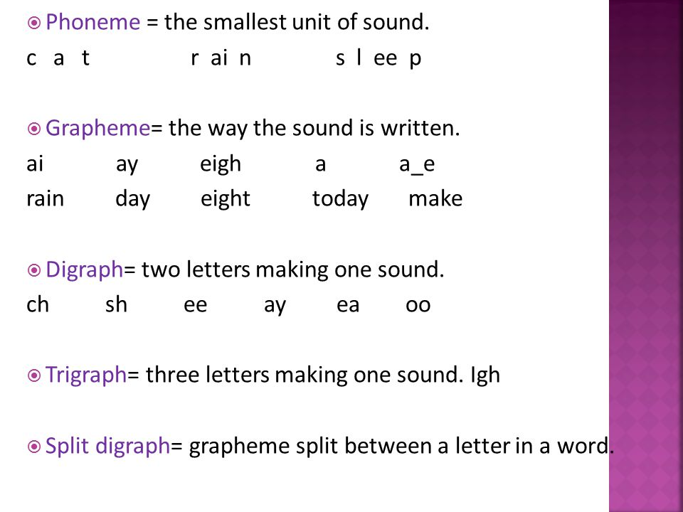  Applies phonic knowledge and skills consistently to decode age appropriate texts quickly and accurately.