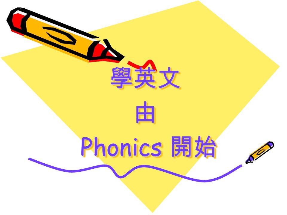 Phonics Sequence 3.