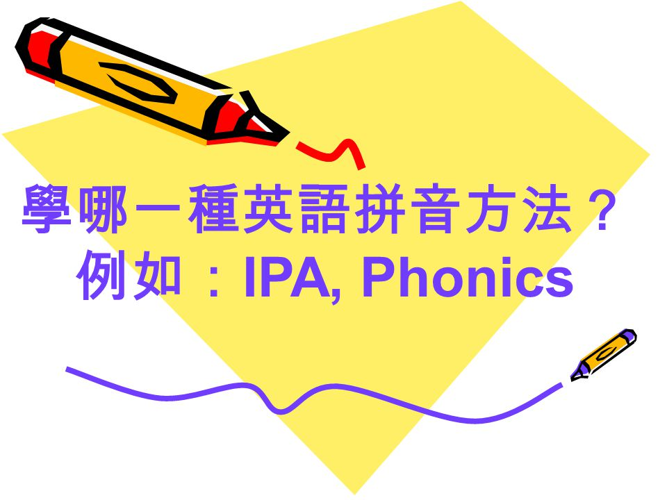 English Phonics Consonants: b, d, f, g, h, j, k, ck, l, m...