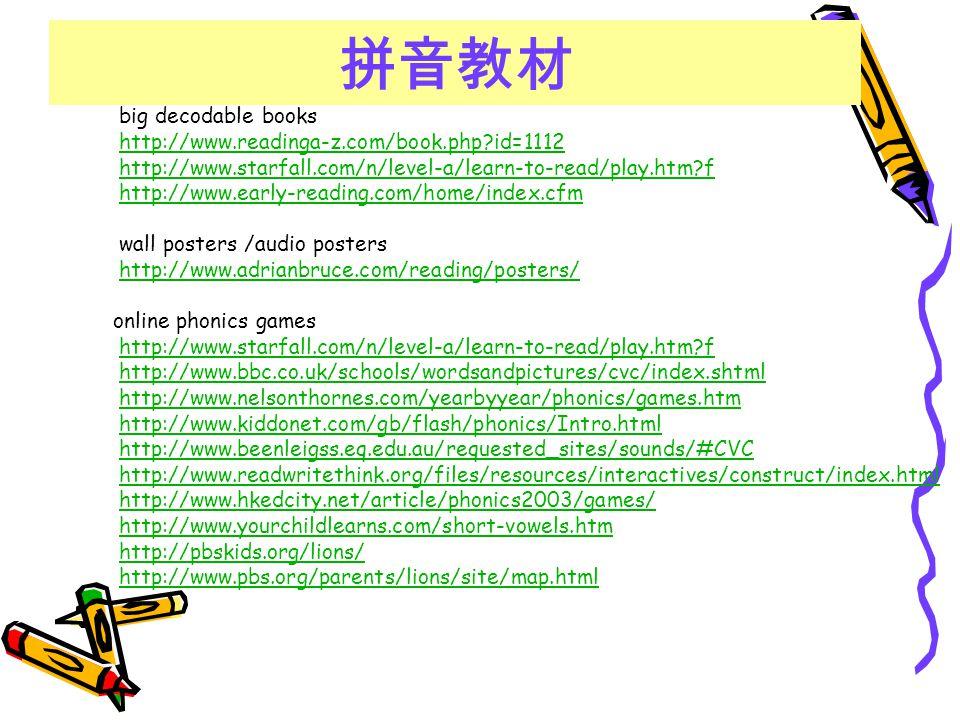 拼音教材 big decodable books http://www.readinga-z.com/book.php?id=1112 http://www.starfall.com/n/level-a/learn-to-read/play.htm?f http://www.early-readin