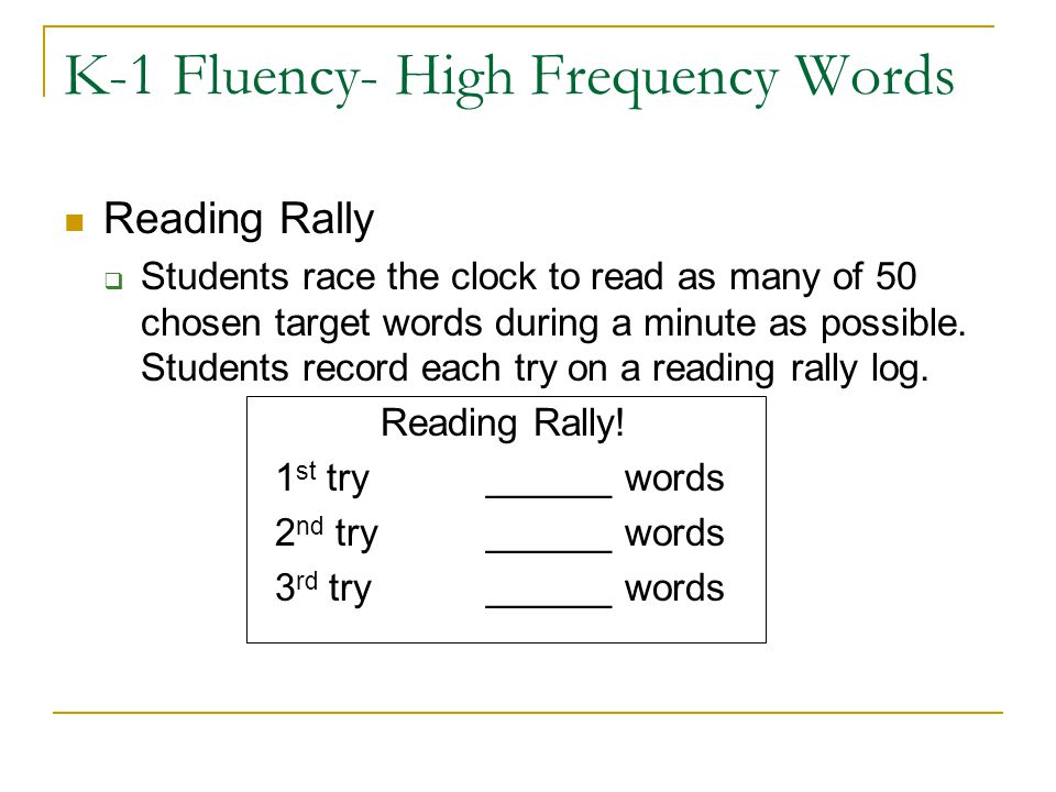 K-1 Fluency- High Frequency Words Reading Rally  Students race the clock to read as many of 50 chosen target words during a minute as possible. Stude