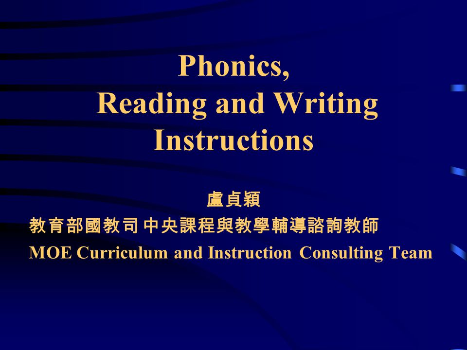 1. Constant Continuous Instruction Effective Phonics Instruction