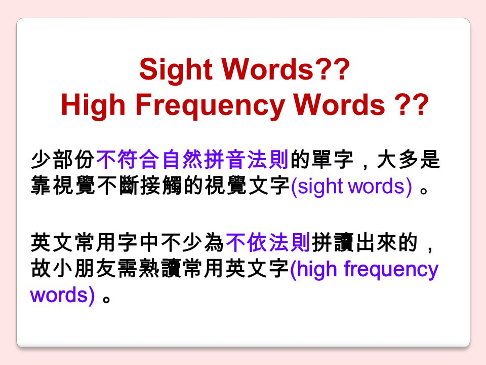 Scope & Sequence of Phonics 1.Single consonants 2.
