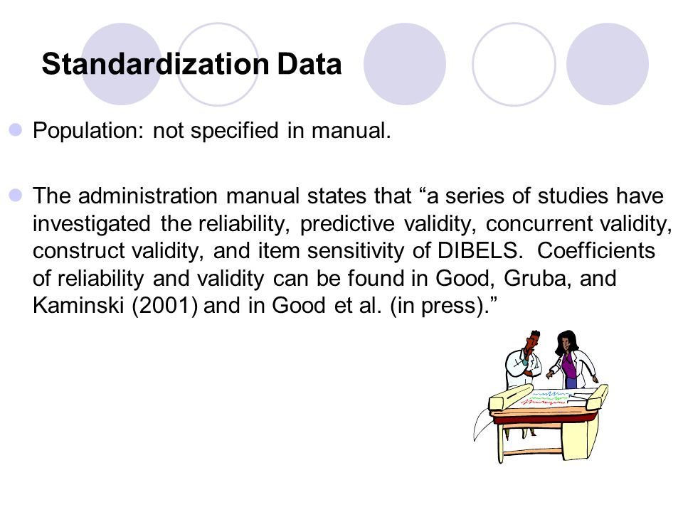Standardization Data Population: not specified in manual.