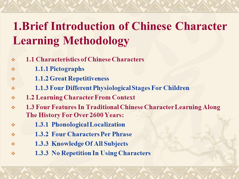 All ancient literacy enlightenment teaching materials were composed according to knowledge classification.