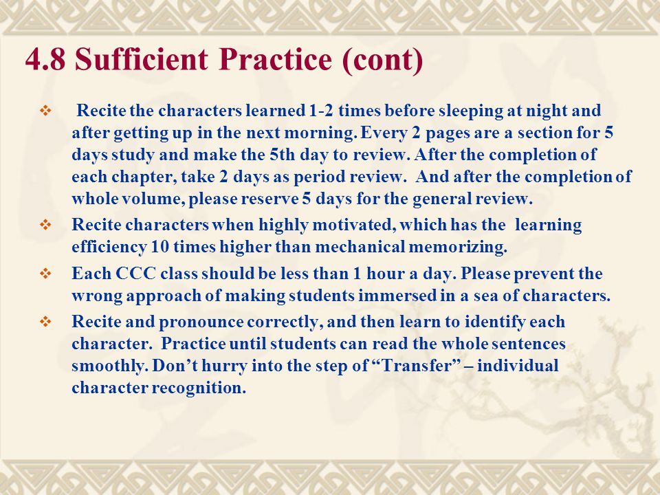 4.8Sufficient Practice Practice usually involves:  students follow teacher to recite sentence by sentence  teacher leads the first sentence and stud