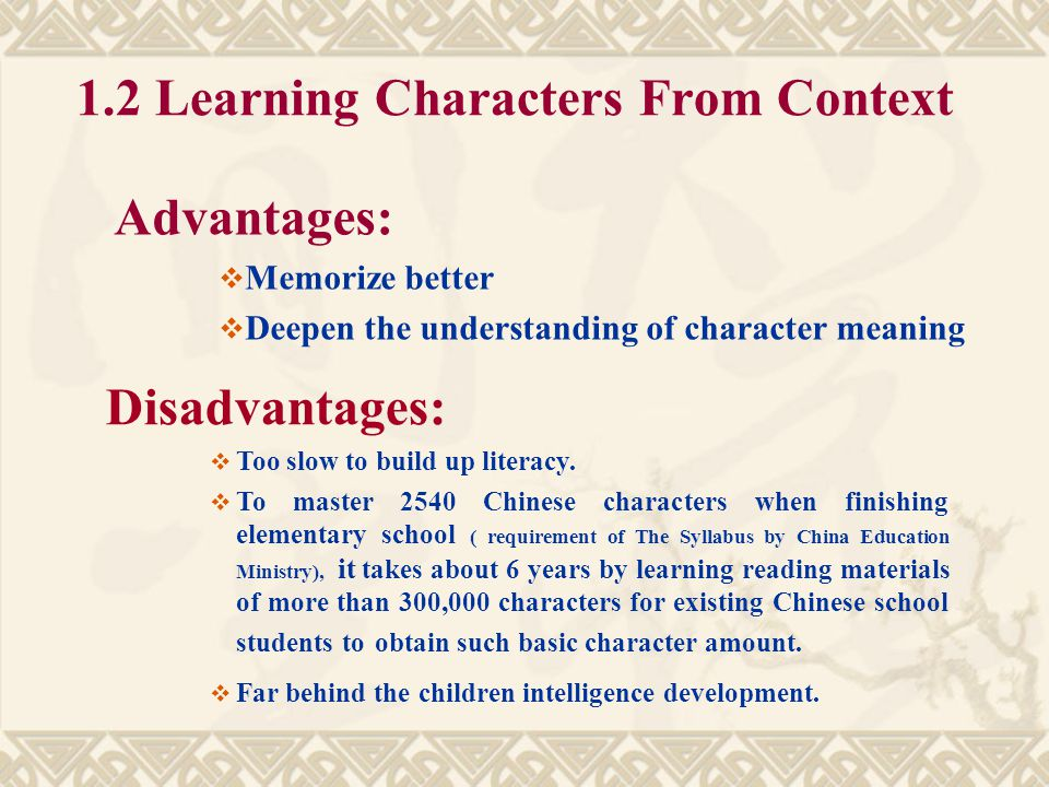 Reading practice can be started at the first lesson of CCC.