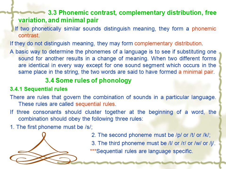 3.4.2 Assimilation rule The assimilation rule assimilates one morpheme to another by 'copying' a feature of a sequential phoneme thus making the two sounds more similar.
