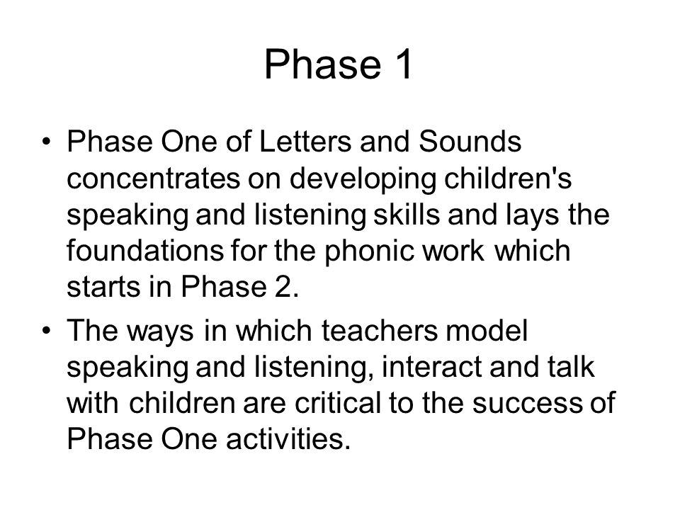 Phase 1 is divided into seven aspects.