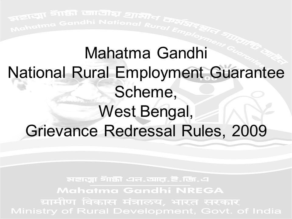 Mahatma Gandhi National Rural Employment Guarantee Scheme, West Bengal, Grievance Redressal Rules, 2009