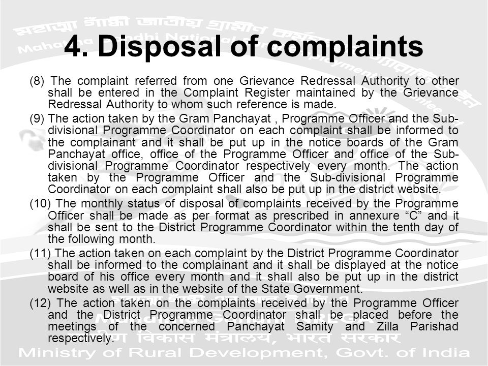 4. Disposal of complaints (8) The complaint referred from one Grievance Redressal Authority to other shall be entered in the Complaint Register mainta