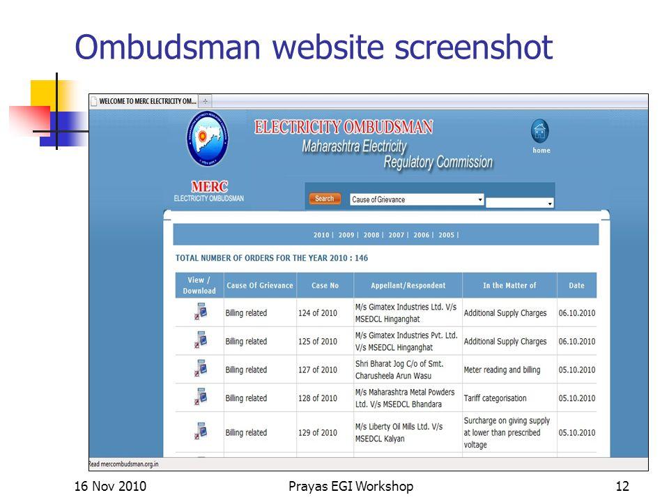 Ombudsman website screenshot 16 Nov 2010Prayas EGI Workshop12