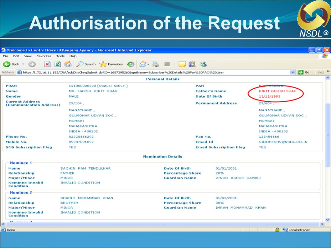 Authorisation of the Request ® NSDL