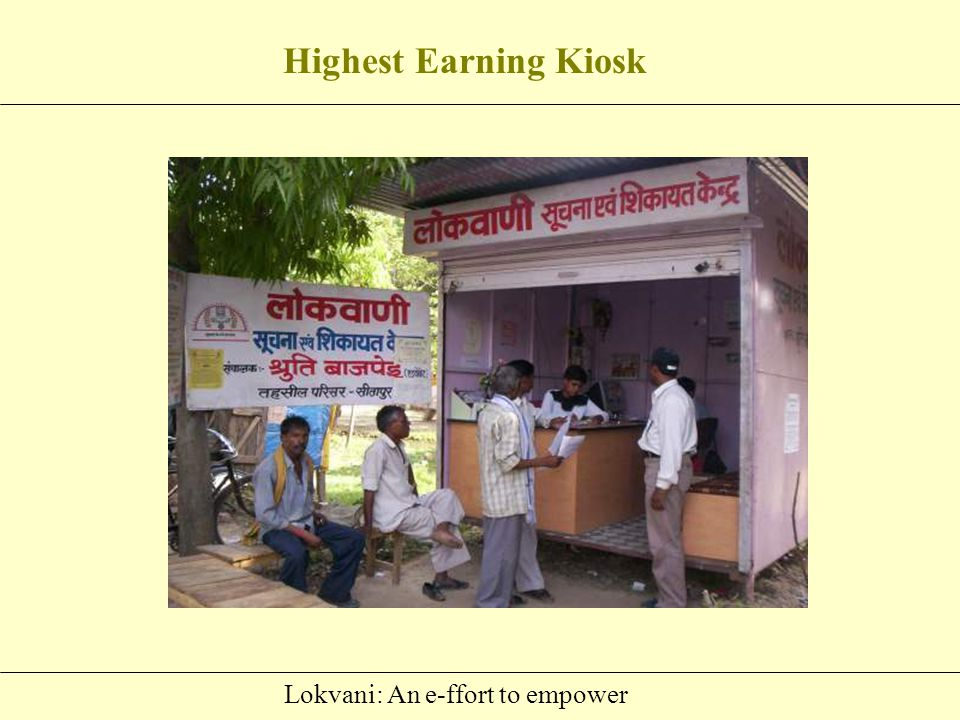 Lokvani: An e-ffort to empower Average Income of Kiosks (from single service)