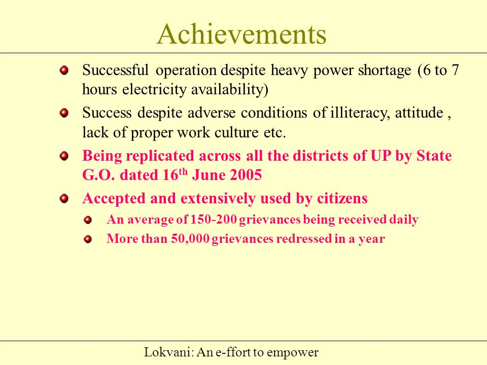Lokvani: An e-ffort to empower Strengths of Lokvani Contd.