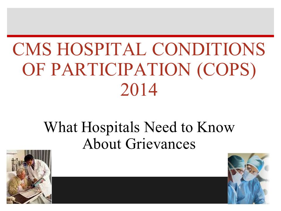 42  Hospitals should have process in place to deal with minor requests in more timely manner than a written request  Examples: Change in bedding, housekeeping of room, and serving preferred foods  Does not require written response  If complaint cannot be resolved at the time of the complaint or requires further action for resolution, then it is a grievance  Then all the CMS requirements for grievances must be met Grievances 0118