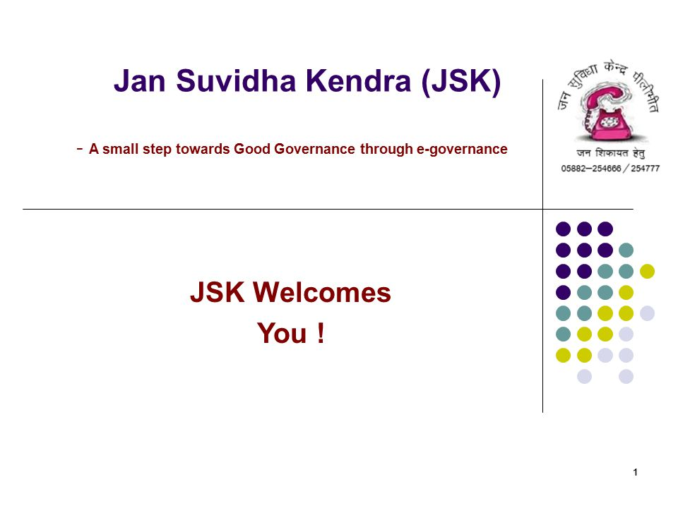 11 Grievances can be lodged 24X7 through Landline/Mobile on (Disaster related complaints) & 254666, 254777 and also through FAX and e-mail Jan Suvidha Kendra (JSK) Data Flow Diagram Grievances are recorded automatically in a Computer System as an individual audio file with date, telephone no.