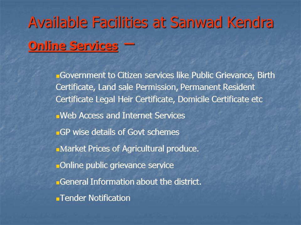 Departmental Scheme Entry Form