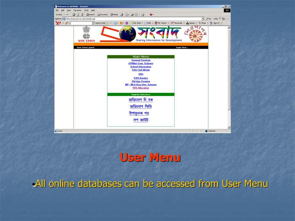 Online Application Receipt Form