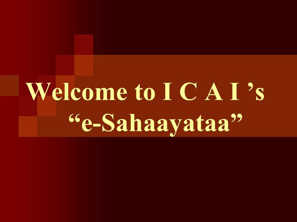 Welcome to I C A I 's e-Sahaayataa