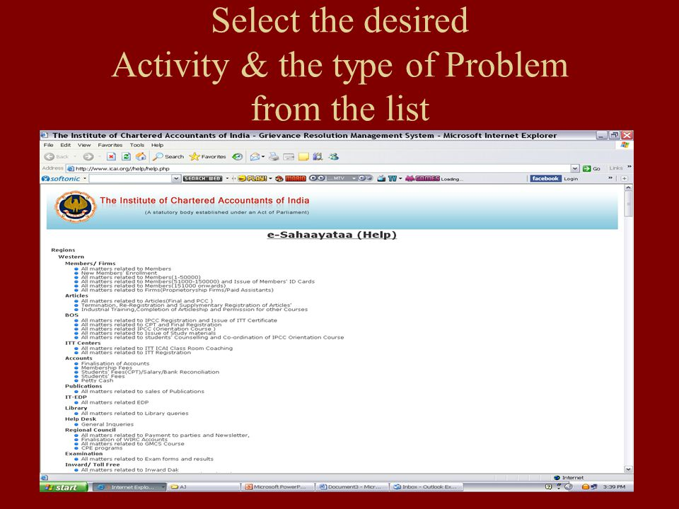 Select the desired Activity & the type of Problem from the list