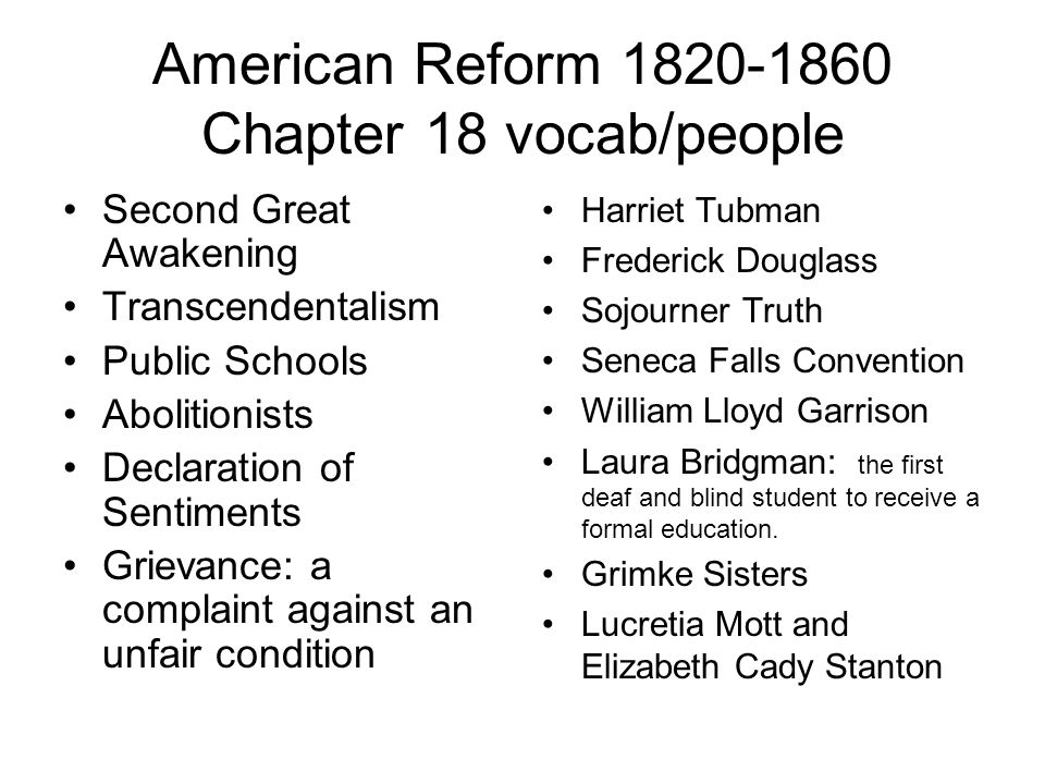Page 599 in the New Nation text: Read Life and Times of Frederick Douglas and answer questions Page 600 read the Declaration of Sentiments and answer questions
