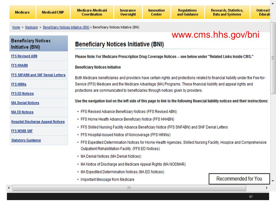 88  Hospital must have a clear procedure for the submission of a patient's written or verbal grievances  Surveyor will review your information to make sure it clearly tells patients how to submit a verbal or written grievance  Surveyor will interview patient to make sure information provided tells them how to submit a grievance  Must establish process for prompt resolution of grievances Grievance Procedure 121