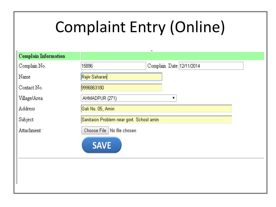 Complaint Entry (Online)