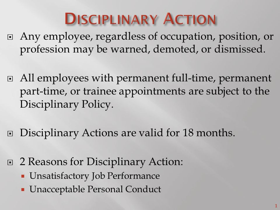 1  Any employee, regardless of occupation, position, or profession may be warned, demoted, or dismissed.